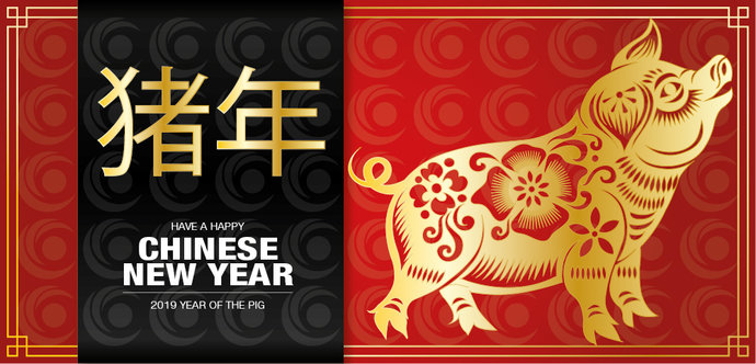 Happy Chinese New Year To All Our Customers, Partners and Employees! 祝所有员工、客户以及合作伙伴农历新年快乐!
